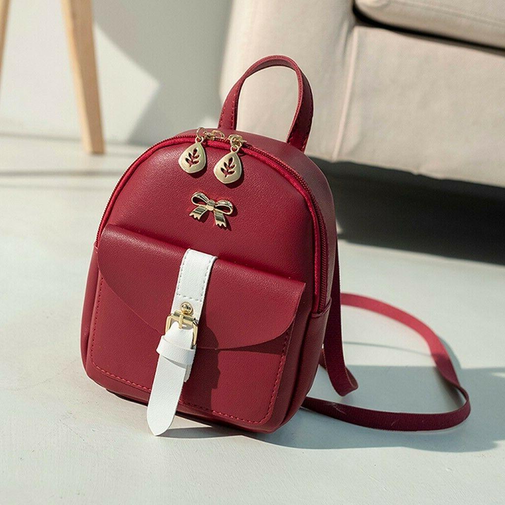 Women's PU Cute Graceful Bagpack Sm